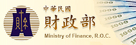Image of Ministry of Finance,R.O.C