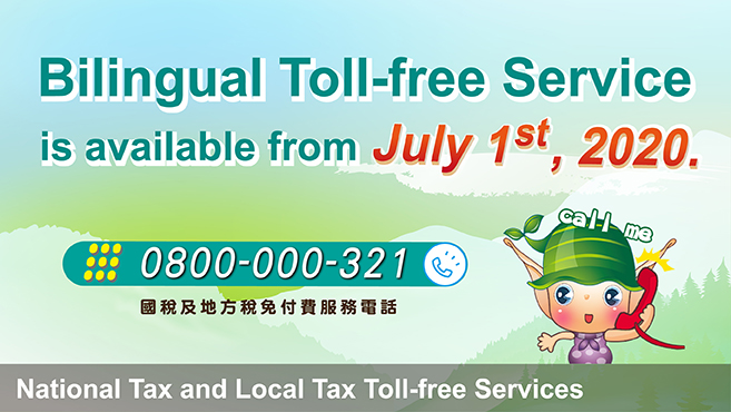 Image of National Tax and Local Tax Toll-free Services